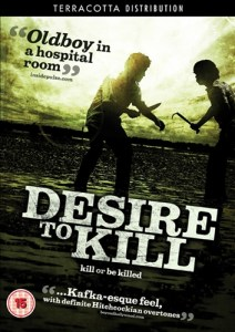 Desire to Kill-DVD cover