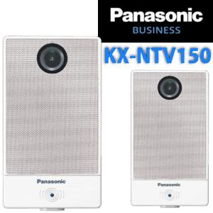 Panasonic-KX-NTV150-25252520IP-Door-Phone-Dubai-AbuDhabi-UAE