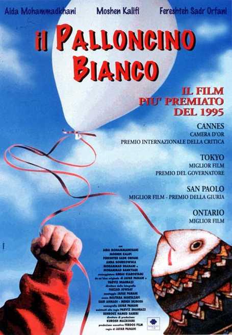 IL PALLONCINO BIANCO - DVD 1995 Jafar Panahi