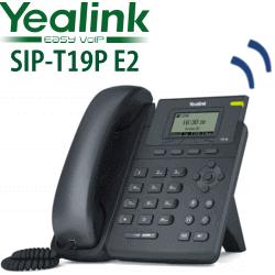 Yealink-SIP-T19P-E2-Dubai