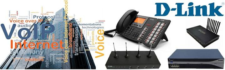 Dlink Phone System Dubai