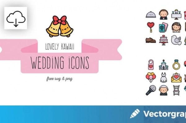 free wedding icons # 51