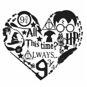 Download Harry Potter Heart Svg | Harry Potter svg cut file ...