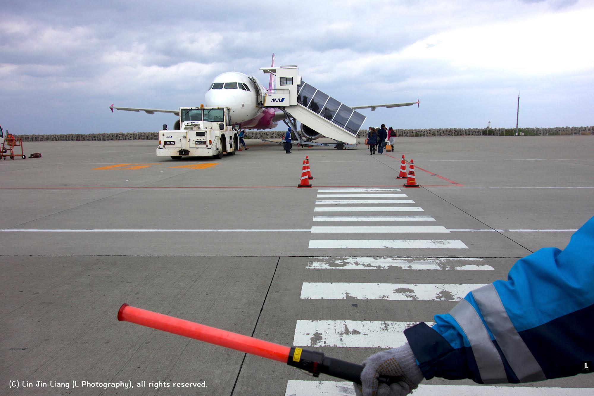 Peach Air Aviation