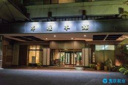 travel-Japan-gunma-kishigon-ryokan-hotel-in-izumo-spa-hot-spring-28