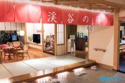travel-japan-tochigi-nikko-kinugawa-hotel-mikazuki-hot-springs-71
