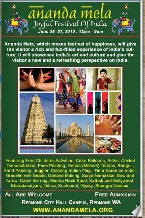 Anandamela Festival of India - 2010