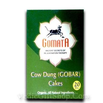 Cow Dung Cake - Gobar Kanda