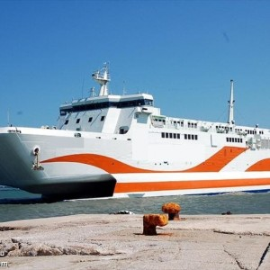 Sale And Purchase Vessels CARPAX FERRY FOR SALE OR