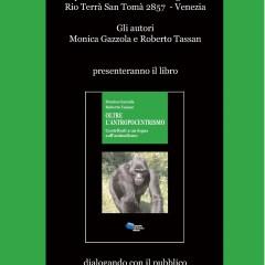 """JusLaw intervista Monica Gazzola su """"Oltre l'antropocentrismo- Contributi ad un logos sull'animalismo"""""""