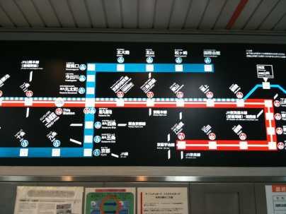 Metropolitana di Kyoto