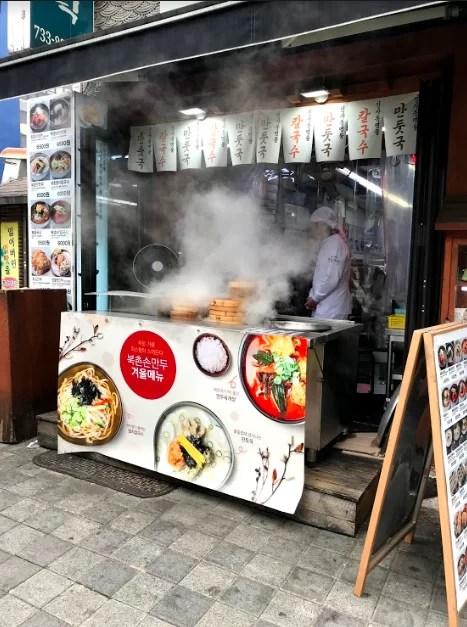 Vegan Korea: 5 Secrets to Survival as a Traveller