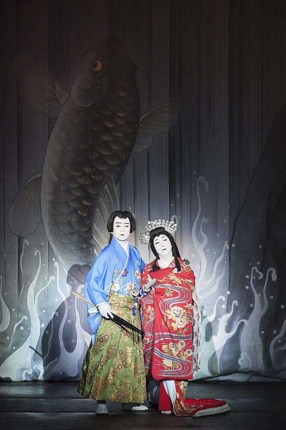 The Samurai, completely enamored with his new maiden love, does not yet realize she is a revenge-seeking carp in disguise