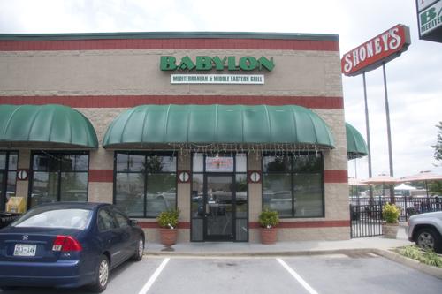 Babylon-Exterior