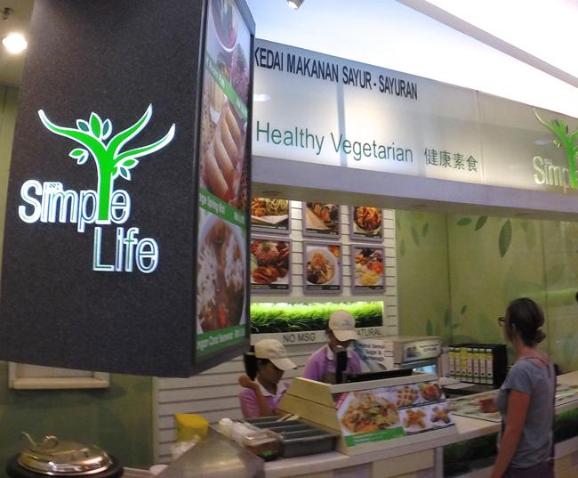 Nasi Lemak Vegetarian Take-out