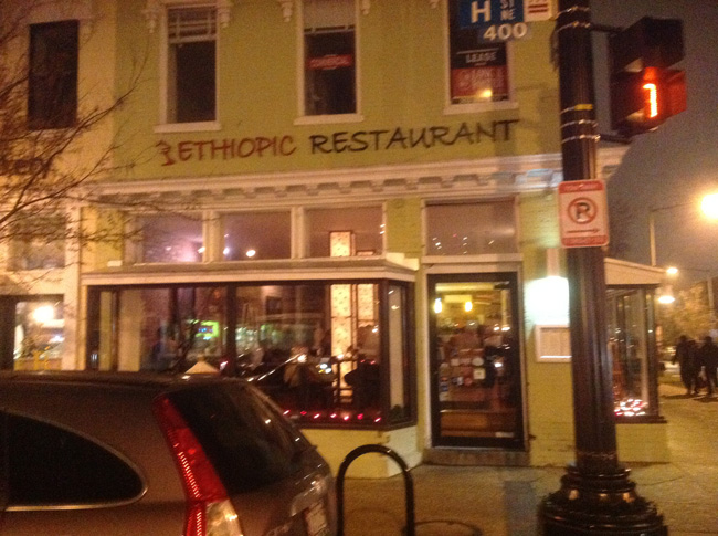 Ethiopic - Located Near Union Station in Washington, DC