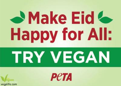 الإسلام والنباتية عيد الاضحى نباتي رحمة للحيوانات والبشر