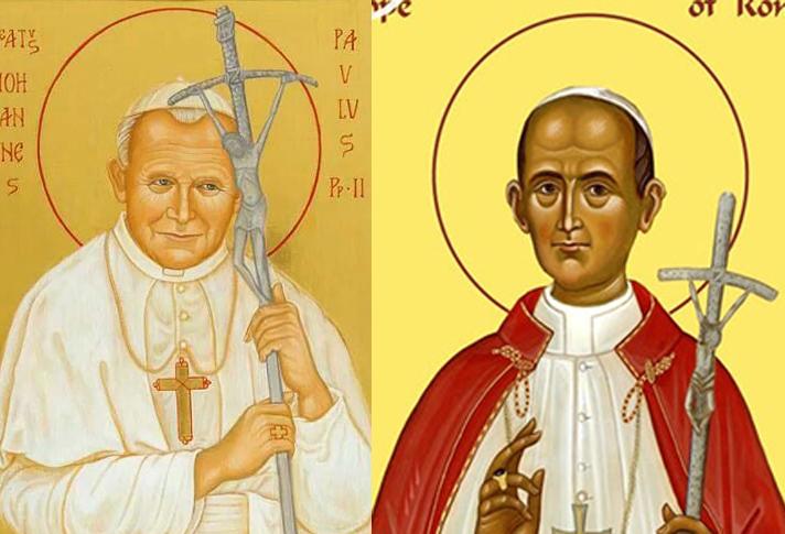 Papes Paul VI et Jean Paul II
