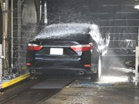 Expansion Loan for a Car Wash