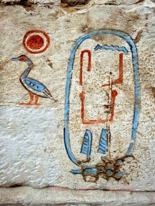 cartiglio-faraone-senebkay