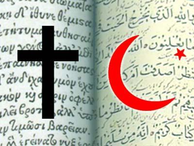 islam-copto
