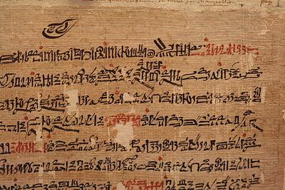 Scrittura ieratica su papiro