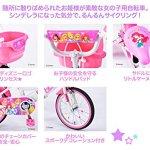Disney Princesse de vélo pour enfant 40,6cm Rose (japan import)
