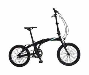 Vélo-Pliant Fast 20 Nexus