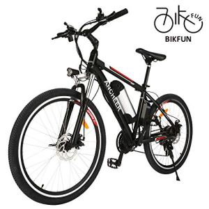 BIKFUN Vélo de Montagne Pliable pour vélo électrique, 26/20 pneus Vélo électrique pour vélo Ebike 250 W, Batterie au Lithium 36V 8Ah, Suspension Complète Premium, 21/7 Vitesses (26 Classique)