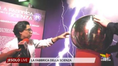 Photo of La Fabbrica della Scienza: mostra interattiva scientifica
