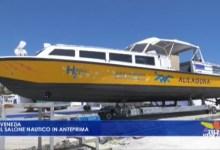 Salone Nautico: la prima imbarcazione con motore ibrido