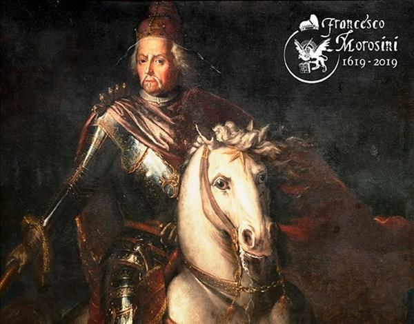 Mostra su Francesco Morosini: ultimo eroe della Serenissima