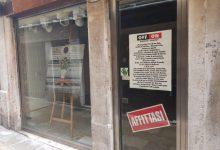 """Venessia.com """"riempiamo le vetrine di Venezia con l'arte"""""""