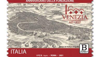Venezia: un francobollo dedicato al compleanno di Venezia