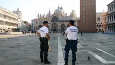 Signora scomparsa a Udine ritrovata in Piazza San Marco