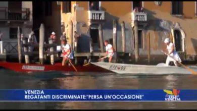 """VIDEO: Venezia: le regatanti discriminate. """"Persa un'occasione"""" - TeleVenezia"""