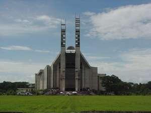 Santuario Nacional Nuestra Señora de Coromoto