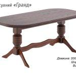 Стол раздвижной Гранд Мебель Сервис