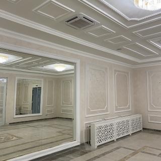 Дворец бракосочетания г.о. Тольятти