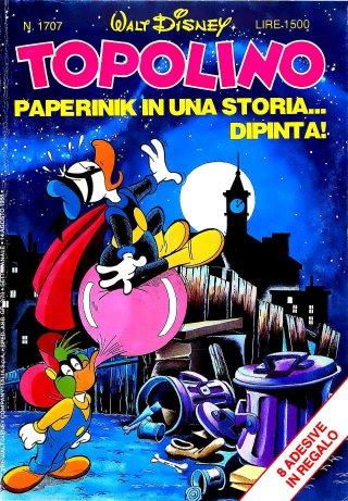 Copertina di debutto di Little Gum (personaggio di Giulio Chierchini) con lo strillo dedicato alle storie dipinte.
