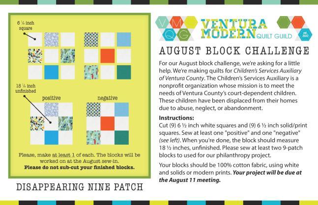 August2014_VMQGChallenge-page-001 (1)