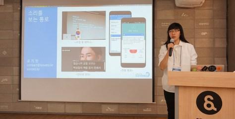 사회 문제 해결사 나선 '소셜 벤처 10곳'