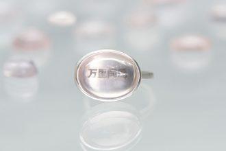 verba-sakura-collection-silver-ring-rose-quartz