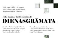 anna-fanigina-izstade-dienasgramata-plakats