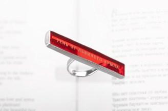 verba-venezia-silver-ring-red-plexiglass