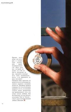 журнал D-i, 2005