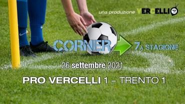 CORNER, 7a stagione: Pro Vercelli- Trento 1-1