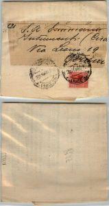 documenti del ventennio