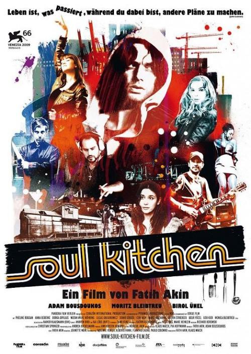 soul_kitchen_plakat1-500x706