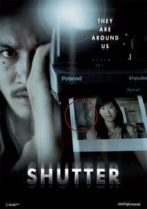 Estan entre nosotros (Shutter)